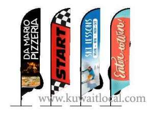 roll-up-and-banners-kuwait