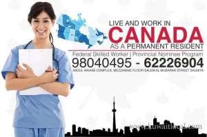 self-employed-visa-kuwait