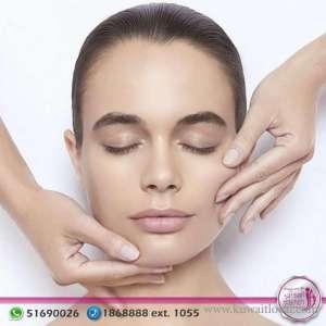 skin-care-diploma-kuwait