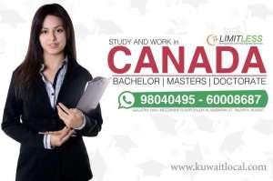 student-visa-kuwait