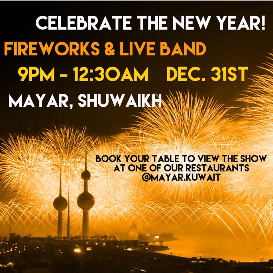 new year events in kuwait