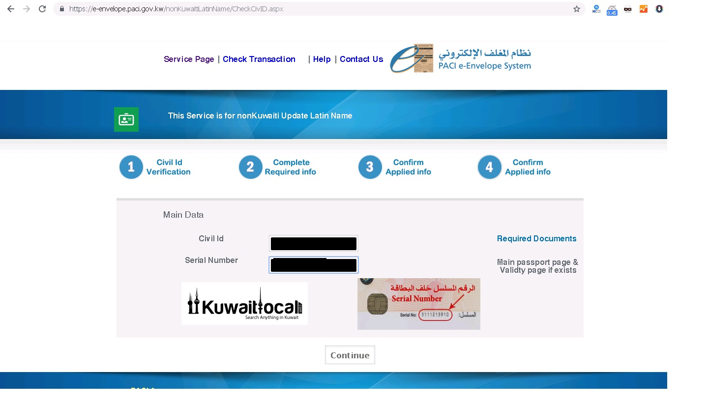 Guide How to Update Your Civil ID Name in PACI Website