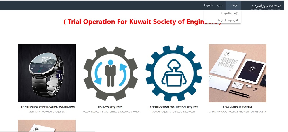 Kuwait Society of Engineers Login