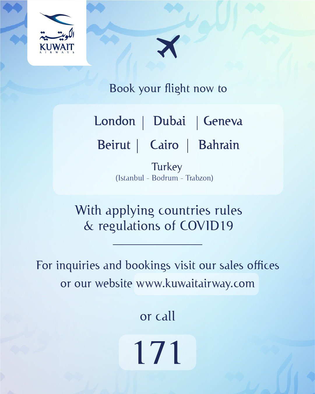 Kuwait Airways Flight Schedule