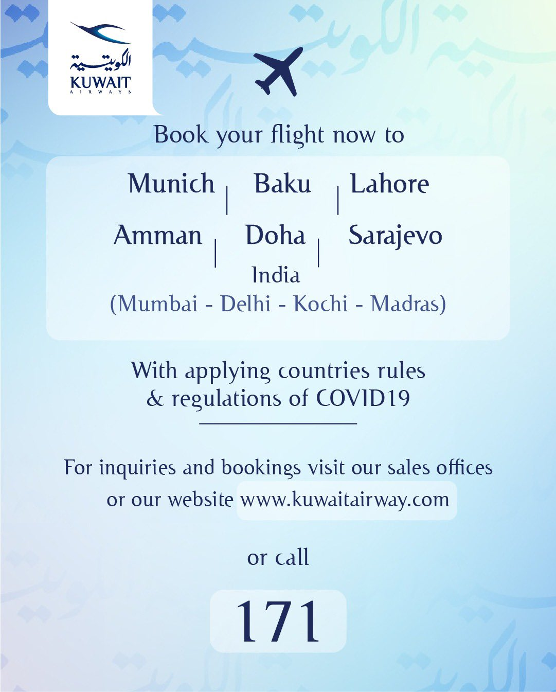Kuwait Flights to Inda and Pakistan