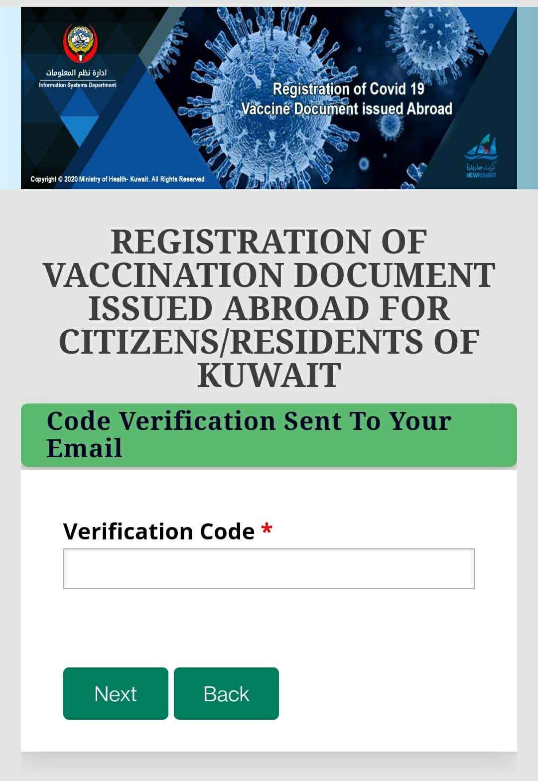 Abroad Vaccine Registration on MOH website