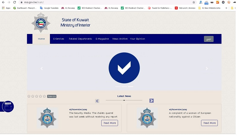 Renewing Driving License Online in Kuwait MOI Website