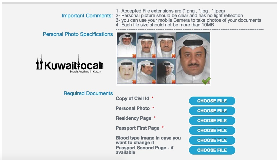 Upload Required Documents in PACI Civil ID Website