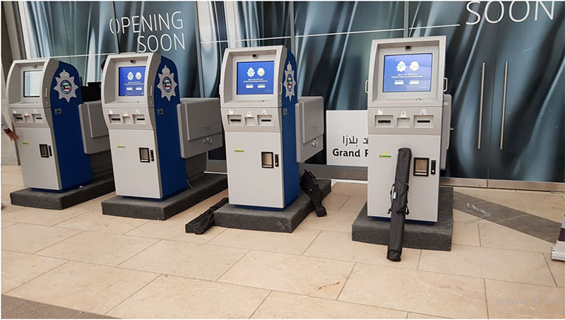 driving license self kiosk machines for renewal